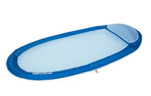 kelsyus floating hammock