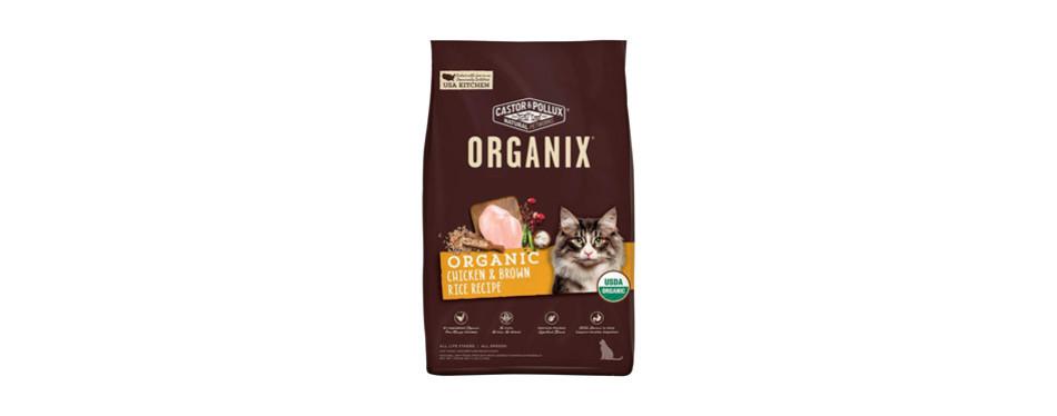 Organix Castor Cat Food