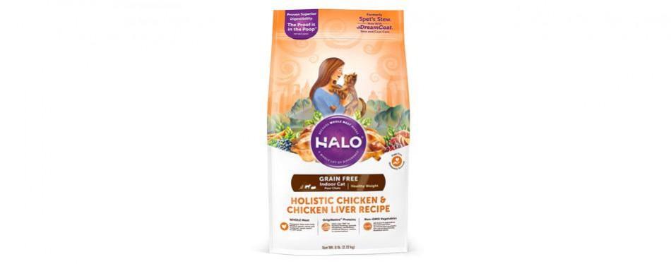 halo holistic grain free high fiber cat food