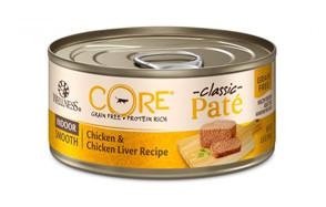 premium pick indoor cat food